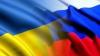 На Украине решили переименовать Россию