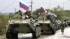 Тирасполь призвал Москву усилить миротворческое присутствие России в Приднестровье
