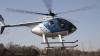 В Висконсине разбился вертолет, судьба пилота неизвестна