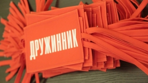 В Приднестровье могут появиться народные дружинники