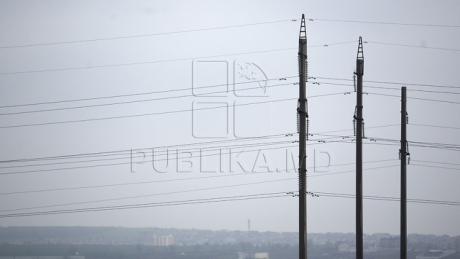 BREAKING NEWS: В Молдове с 1 февраля подешевеет электричество: НАРЭ одобрило новые тарифы