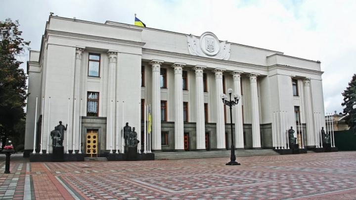 Украинские депутаты инициировали процедуру переименования четырех городов