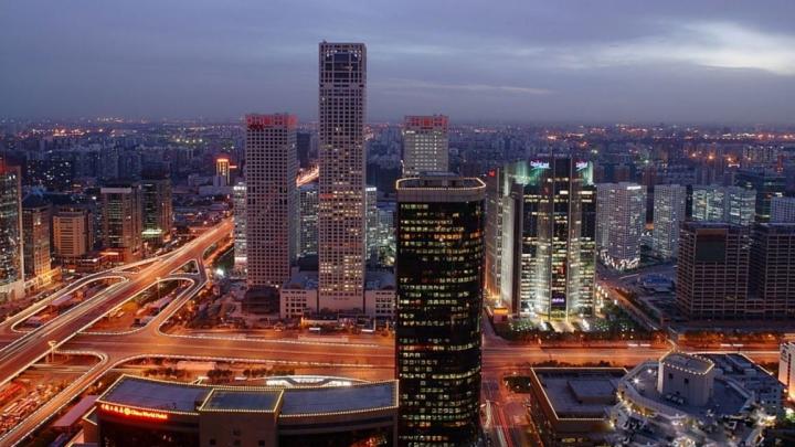 Названа мировая «столица миллиардеров»