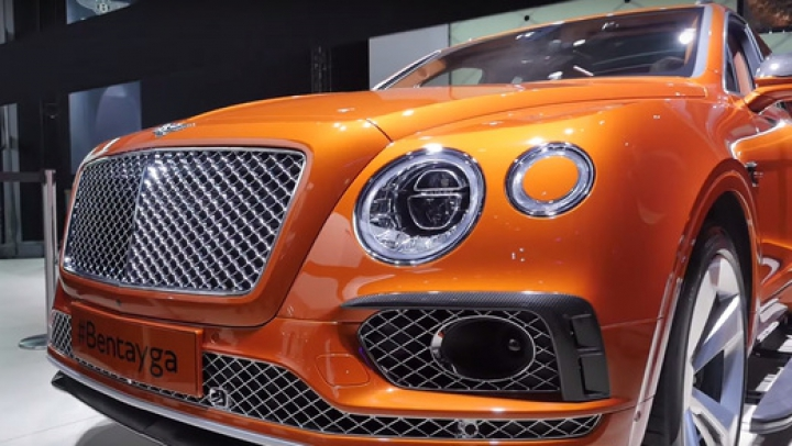 Инженеры Bentley работают над внедорожным купе