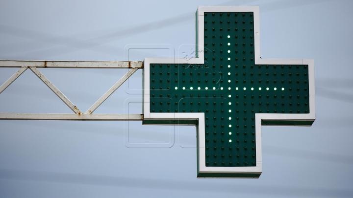 Из молдавских аптек исчез один из самых распространенных противовирусных препаратов