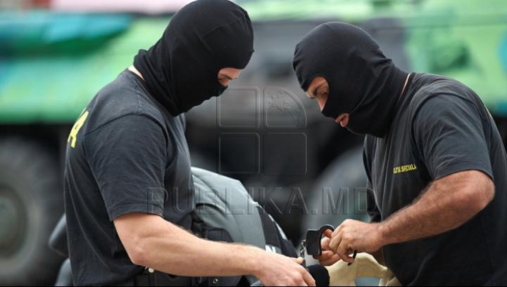 После обысков по делу Metalferos задержали четырех сотрудников Нацинспектората расследований