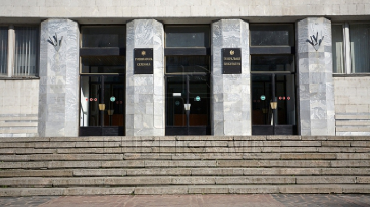Генерального прокурора назначит парламент по новым правилам