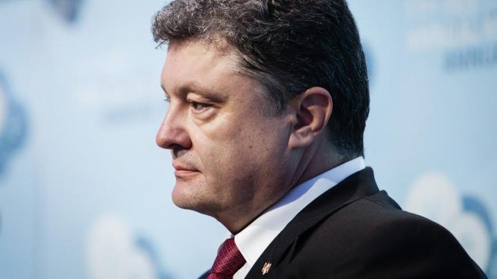 Блок Порошенко вышел из коалиции в Раде