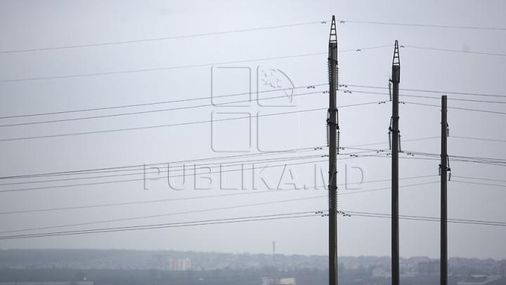 НАРЭ одобрило новые тарифы на электроэнергию