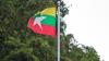 Президентом Мьянмы впервые за 50 лет стал гражданский