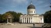 Частицу пояса Пресвятой Богородицы доставили в Кафедральный собор столицы