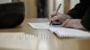 Срок подачи деклараций для юридических лиц истекает 25 марта