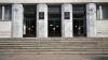 Председатель ВСП сообщила, когда правительство должно представить список кандидатов на пост Генпрокурора