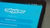 В работе Skype зафиксированы массовые сбои