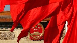 Пропуск похорон «выдающегося члена Компартии» обернулся арестами для 40 граждан Китая