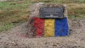В непризнанной ПМР разыскивают неизвестных, раскрасивших памятник советским воинам