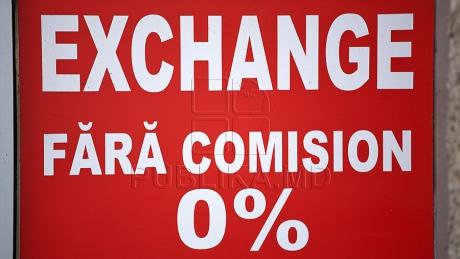Курс валют на 12 апреля
