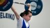 Кристина Йову принесла Румынии первую золотую медаль