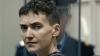 Порошенко призвал Савченко отказаться от голодовки