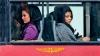 За поведением женщин в Тегеране будет следить тайная полиция