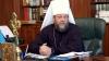 Прототип иконы Блаженной Агафьи представили митрополиту Владимиру