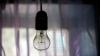 """""""Red Union Fenosa"""" объявила о плановых отключениях электроэнергии"""