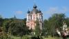 Митрополия организовала для молодежи паломничество в монастырь Курки