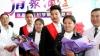В Шанхае путающим друг друга близнецам-молодоженам изменят внешность