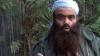 """США нанесли авиаудар по главарям """"Аль-Каиды"""" в Сирии"""