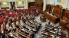 В Верховной Раде Украины создана новая коалиция