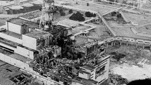 Исполнилось 30 лет со дня аварии на Чернобыльской АЭС