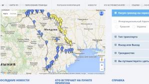 Тысячи людей воспользовались онлайн-платформой frontiera.gov.md за три недели