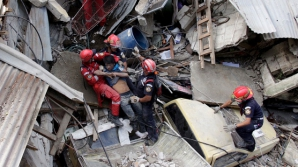 Оползни в Гватемале: четыре человека погибли, ещё 15 пострадали
