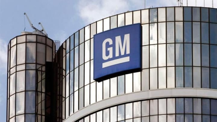 GM отзывает более миллиона пикапов по всему миру