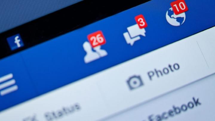 Говорите тише: Facebook вас прослушивает