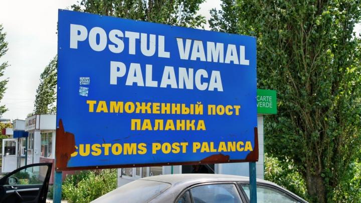 В Паланке задержана крупная контрабанда алкоголя (ФОТО)