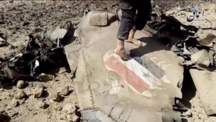 Появилось видео с места предположительного крушения МиГ-23 в Сирии