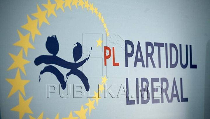 Либеральная партия обвиняет президента в измене Родине и настаивает на его отставке