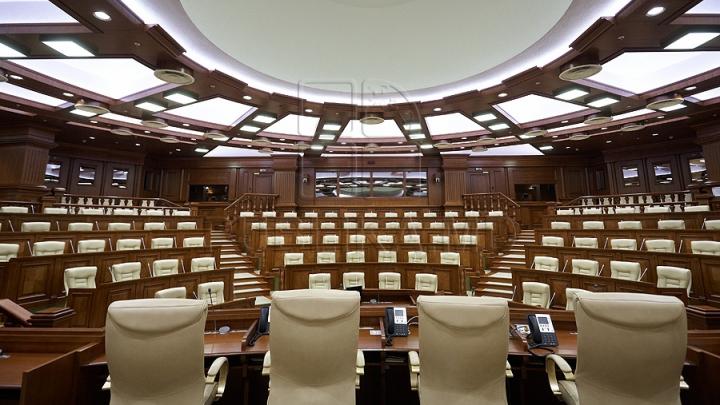 Лидеры правящей коалиции проводят встречу с руководством ЕНП