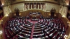 Французский парламент отклонил вотум недоверия правительству