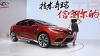 В Китае открылся самый крупный автосалон