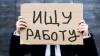 В России может появиться налог на безработицу