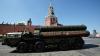 На военном параде в Москве впервые показали зенитную ракетную систему С-400