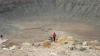 В Австралии обнаружили следы падения гигантского астероида