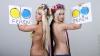 Активистки Femen пытались сорвать приуроченный ко дню 1 Мая митинг