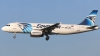 Крушение лайнера EgyptAir: египетские власти склоняются к версии о теракте
