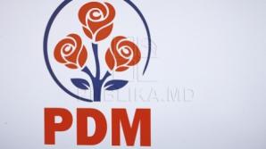 ДПМ запускает двухнедельную кампанию, посвященную Дню Европы