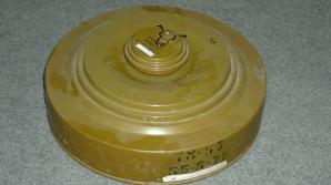 В Приднестровье у консульского пункта обнаружили противотанковую мину
