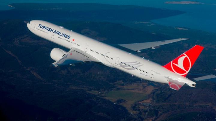В Стамбуле самолет Turkish Airlines проверяют на наличие бомбы