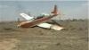 Самолет военно-воздушных сил разбился в Иране